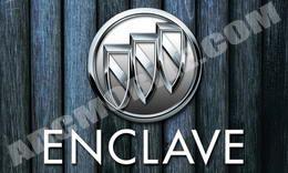 enclave_dark_wood_slats