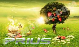 prius_fantasy1