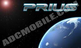 prius_space3