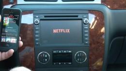 Netflix app control