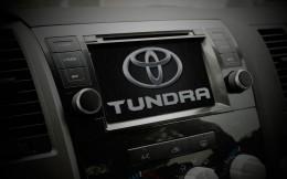 Car Show TUND-09