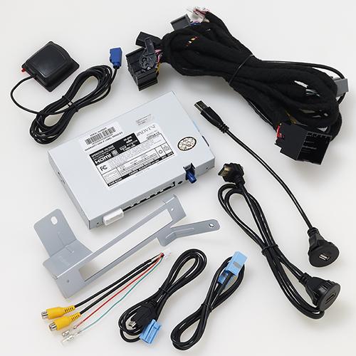 GMNAV2 Module & Harnesses