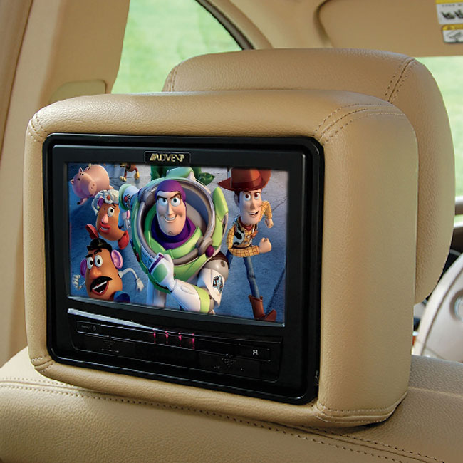 Rear Entertainment